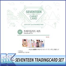 【予約・送料無料】SEVENTEEN in CARAT LAND / 2019 SVT 3rd FAN MEETING / TRADINGCARD SET / SVT/ 세븐틴/ セブチ