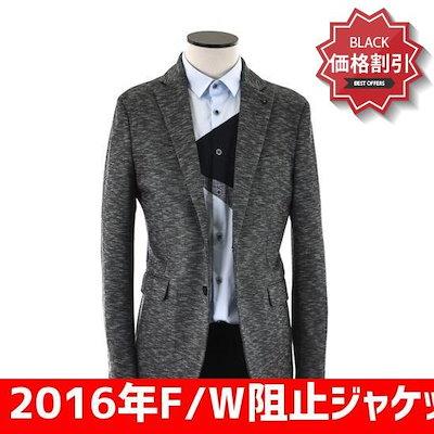 2016年F/W阻止ジャケットE35JC303-チャコール(行淡島望陀アウトレット) /デニムジャケット/ジャケット/韓国ファッション