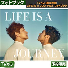 TVXQ (東方神起) LIFE IS A JOURNEY フォトブック PHOTOBOOK / 1次予約 / 初回特典TVXQ DVD