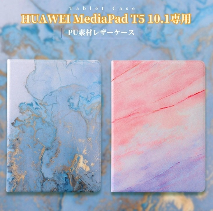 HUAWEI MediaPad T5 10.1(AGS2-W09/AGS2-L09)ケース J:COM タブレット保護カバー ファーウェイメディアパッドT5良質PUレザー手帳型ケース【J740】