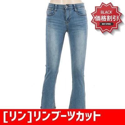 [リン]リンブーツカットラインのデニムパンツ(LGSLID6201/ブルー) /パンツ/ショートパンツ/デニムパンツ/韓国ファッション