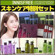 ★イニスフリー★スキンケア特別セット★green tea/olive/オーキッド/メンズ セット