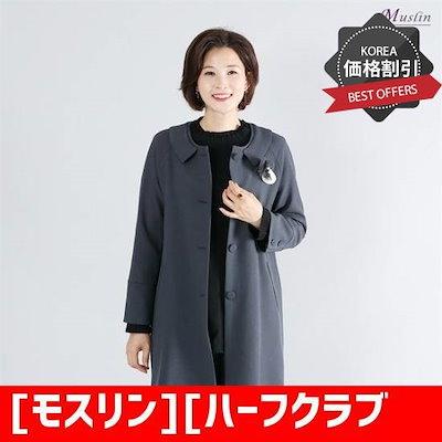 [モスリン][ハーフクラブ/モスリン]ママの服モスリンのセーラービッグボタンジャケットJK8091317 /ライダージャケット/ジャケット/韓国ファッション