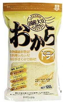 おからパウダー 微粉 国産 大豆 120g おからダイエット ドライ