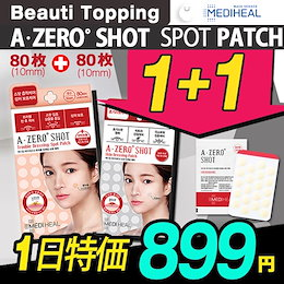 1+1 ★MEDIHEAL★ エイゼロショットトラブルドレッシングスポットパッチ A-Zero Skin/Trouble Dressing Spot Patch [Beauti Topping]
