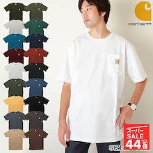 カーハート Tシャツ 通販 ブランド carhartt メンズ 半袖 おしゃれ 無地 ロゴ ポケット付きTシャツ ポケット 大きい USサイズ シンプル 半袖