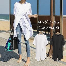 大きいサイズ Tシャツワンピース  ゆったりしたTシャツドレス/ファッション春長 いTシャツ ワンピ/レディース服不規則トップス