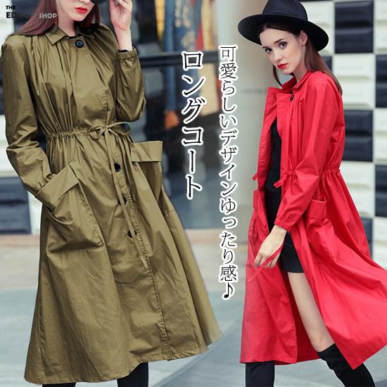 秋から初冬まで上品にはおれ-デキる女性になれる-レディースコート-ゆったりデザイン-フィード-着痩せウエスト締め-ファスナー