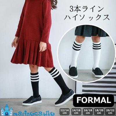 dabb4602ee5494 Qoo10 – 「韓国子供服のマリンキャッスル」のショップページです。