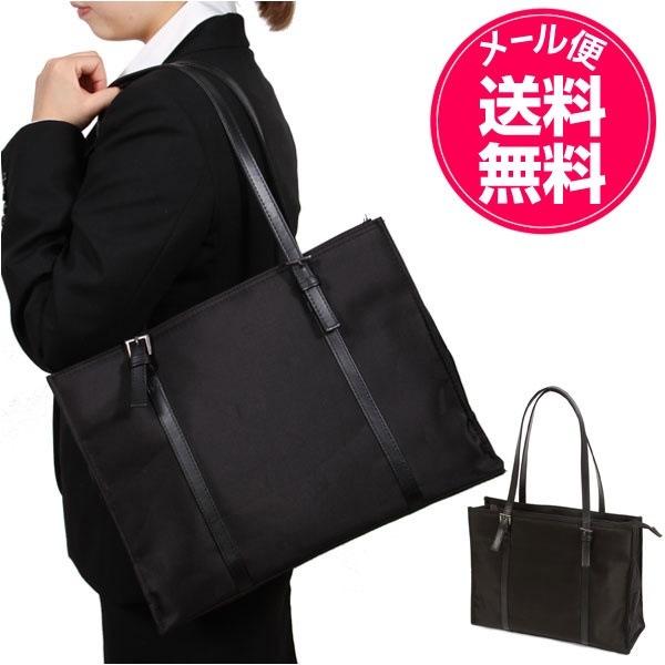 ビジネスバッグ A4 通販/正規品 おすすめ 鞄 定番 仕事用 スーツ カバン かばん バック バッグ フォーマル リクルートバック ビジネ