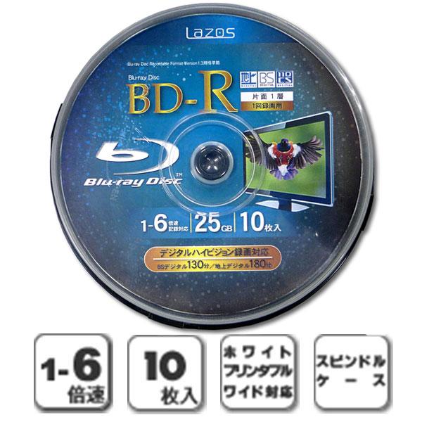 Lazos LR-10P [BD-R 6倍速 10枚組]