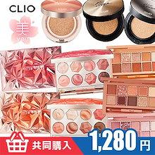 【CLIO】クリオプリズムエアーアイパレット2種 キルカバークッションファンデーション(本品+リフィル) PROアイシャドウパレット6種 PRISM AIR EYE PALETTE