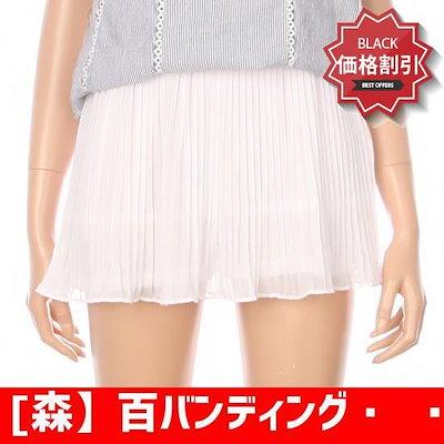 [森】百バンディング・プリーツスカート(S87SK04) /スカート/しわ/プリーツスカート/ 韓国ファッション