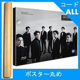 韓国音楽 EXO(エクソ) - 2015 EXO PLANET #2 : The Exo'luXion in Seoul Blu-ray (1DISC+フォトブック)+ポスター筒