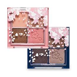 エチュードハウス ETUDE HOUSE 桜のブレンディング・フォー・アイズ Cherry Blossom Blending For Eyes