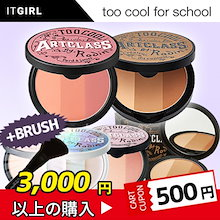 [Too Cool For School] 2019 NEW! Blusher de rose★BEST ARTCLASS By Rodin★シェーディング 1位/ チーク/ ハイライター