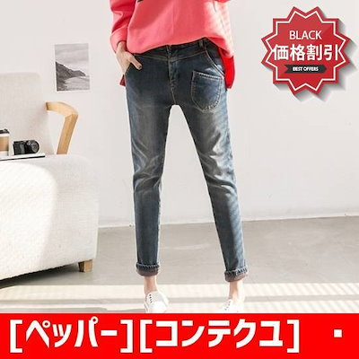 [ペッパー][コンテクユ]セミ排気ドゥイッベンディンユンなった73251 /パンツ/ショートパンツ/デニムパンツ/韓国ファッション