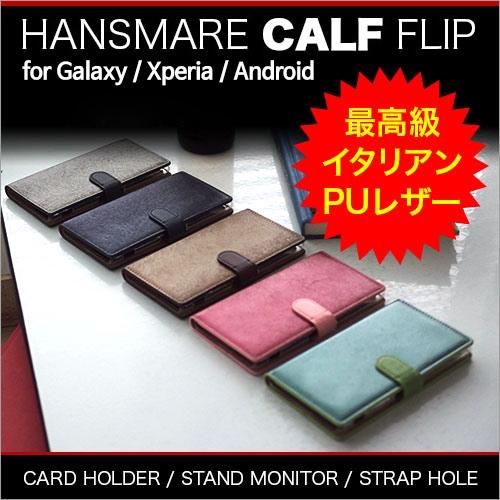 galaxy note 8 スマホケース 手帳型 Galaxy S8 S8 Plus arrows NX huawei p8 honor6 P9 P9lite ZenFone3 ascend mate