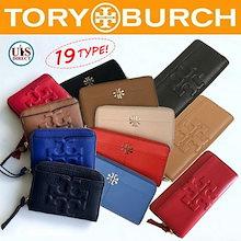 ✨Qoo10 クーポン使えます✨💖送料無料💖ニューヨーク直送💖正規品💛トリーバーチ TORY BURCH 長財布💖激安で在庫切れ続出💖 WALLET