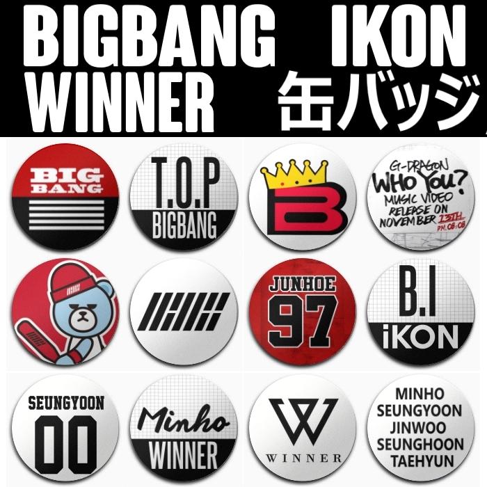 [国内発送] 缶バッジ BIGBANG ikon winner G-DRAGON ビッグバン MADE グッズ ネームプレート 缶バッジ キーホルダー 名札 YG